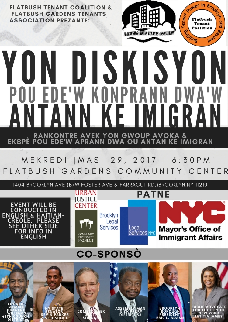 HAITIAN KREYOL IMMIGRATION RIGHTS FLYER_2017.jpg
